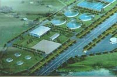 广州市污水治理有限责任公司竹料污水处理厂