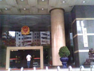 广州市工商局