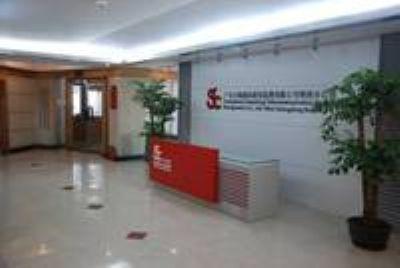 广东省通信产业服务有限公司通信建设分公司