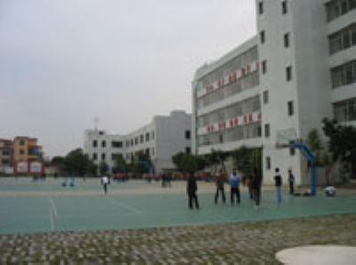 肇庆南国中英文学校