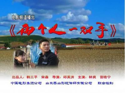 热烈庆祝公司总经理廖俊辉参与策划的公益片上映
