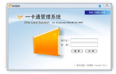 jbo竞博app系统