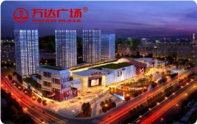 广州增城万达广场