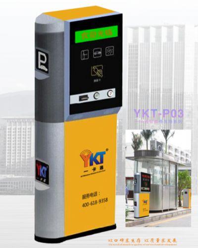 YKT-P03型控制机